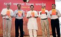 The Minister of State for Human Resource Development, Shri Upendra Kushwaha releasing the publication at the 56th NCERT foundation day celebrations, in New Delhi.jpg