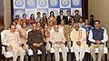 The President, Shri Pranab Mukherjee in a group photograph at the inauguration of the Mahila Dakshata Samiti and Bansilal Malani College of Nursing, at Chanda Nagar, in Hyderabad.jpg