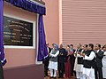 The Prime Minister, Dr. Manmohan Singh inaugurating the City Convention Centre, at Kangla Fort, in Imphal, Manipur on December 03, 2011. The Chairperson, National Advisory Council, Smt. Sonia Gandhi is also seen.jpg