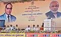 "The Prime Minister, Shri Narendra Modi addressing the Public Meeting, at the launching ceremony of the ""Gram Uday se Bharat Uday"" Abhiyan, in Mhow, Madhya Pradesh.jpg"
