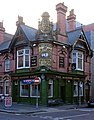The Queens Arms 2 (5201941313).jpg