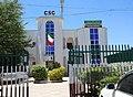 The Somaliland Civil Service Commission Building.jpg
