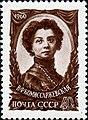 The Soviet Union 1960 CPA 2395 stamp (Vera Komissarzhevskaya).jpg