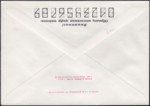 The Soviet Union 1978 Illustrated stamped envelope Lapkin 78-82(12643)back(Kayaking).png