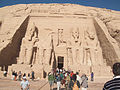 The Temple to Ramesses II at Abu Simbel (XVII).jpg