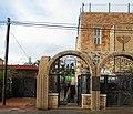 The Tunisian Jews Synagogue, Akko (11 April, 2015).XXI.jpg