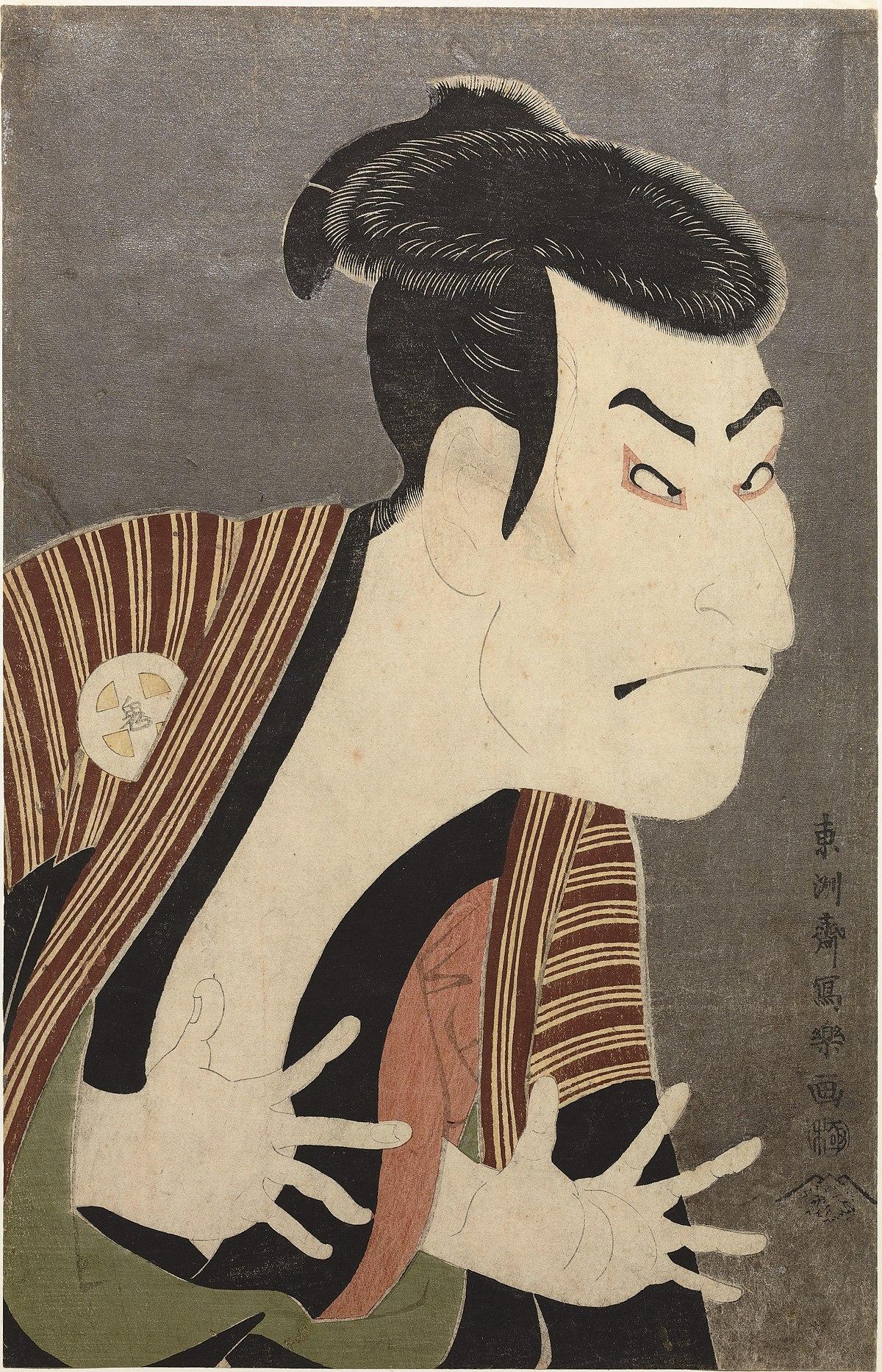 The actor Otani Oniji II as Yakko Edobei - Sharaku - TNM.jpg