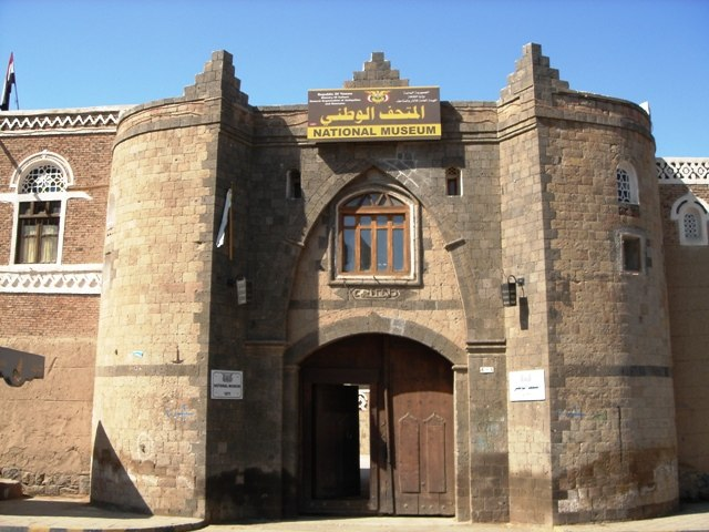 The entrance of National Museum in Sana'a