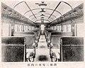 The interior of second class coach of Taiwan Railway.jpg