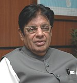 The portrait of the Minister of State for Railways, Shri E. Ahammed.jpg