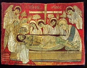 Epitaphios (liturgical) - Epitaphios with gold embroidery, 1599, Benaki Museum