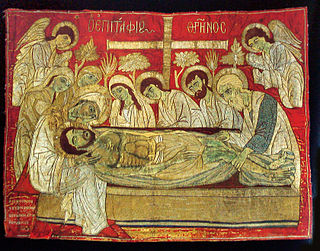 Epitaphios (liturgical) iconographic cloth depicting the dead body of Christ