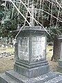 Thomas Regout grave 2.JPG