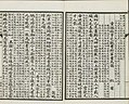 Three Hundred Tang Poems (43).jpg