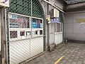 Ticket office of Qinghe Railway Station (20151118152012).jpg