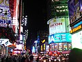 Times Square at night- Manhattan, New York City, United States of America (9867878115).jpg