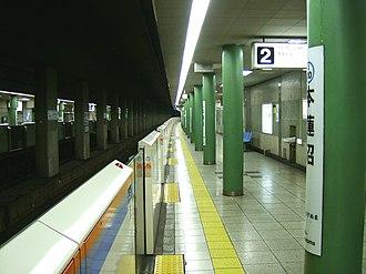 Motohasunuma Station - Platform level of Motohasunuma Station.