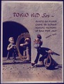 Tokio Kid Say - NARA - 533957.tif