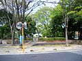 Tokumarugahara park takashimadaira.JPG