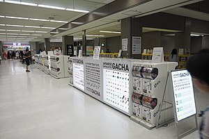 Gashapon - Row of gashapon machines in Narita International Airport,Japan.