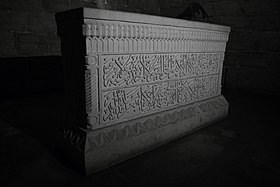 Tomb of Seyid Yahya Bakuvi (Bakuvi's grave).jpg