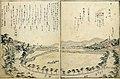 Toukai-benran-zuryaku 1 Narumigata.jpg