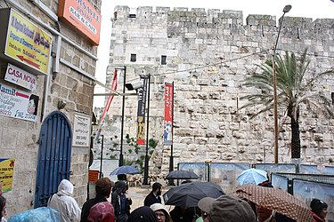 Tower of David wall from Greek Catholic Patriarchate Street, Jerusalem.jpg