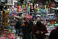 Toy Shop In Spice Bazaar, Istanbul 01.jpg