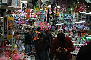 Toy Shop In Spice Bazaar