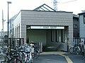 Toyo-kosoku-Higashi-Kaijin-station-east-entrance.jpg