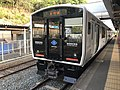 Train of Kashii Line at Kashii Station 13.jpg
