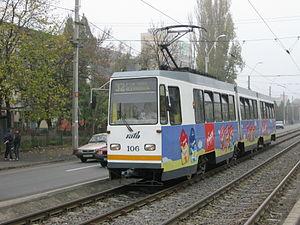 Bucharest Light rail - Light rail line 32