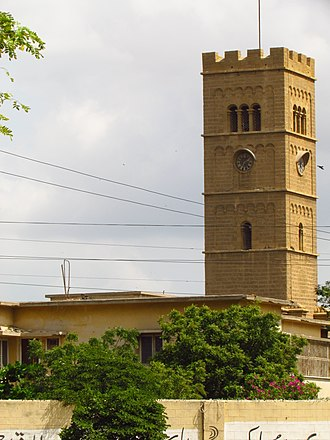 Christianity in Pakistan - Holy Trinity Cathedral, Karachi