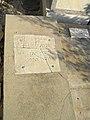 Trumpeldor Cemetery 1st grave.JPG