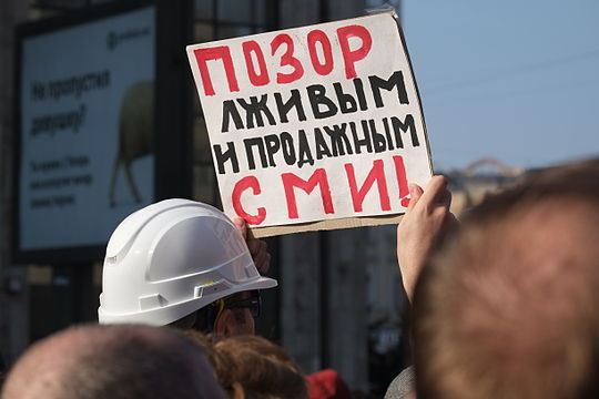 Truth Rally (2014-04-13) Moscow S0530504 (13828321055).jpg