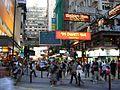 Tsim Sha Tsui, Hong Kong - panoramio (21).jpg