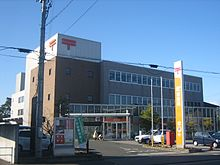 Cušima (Aiči) – Wikipedie