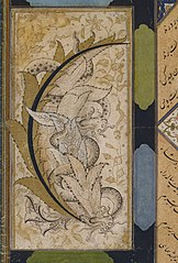 Two Dragons Entwined on a Spray of Stylized Foliage