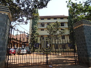 Union Christian College, Aluva - UC College Aluva