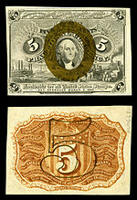 Five-cent second-issue fractional note