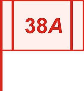 38 я армия ссср