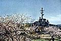 USS Princeton (LPH-5) docked at Sasebo, Japan, circa in March 1960.jpg