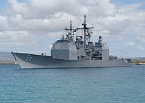 US Navy 030903-N-5024R-003 USS Port Royal (DDG 73) departed on deployment.jpg