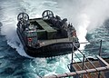 US Navy 050612-N-3557N-126 A Landing Craft Air Cushion (LCAC) assigned to Assault Craft Unit Four (ACU-4) maneuvers into position to enter the well deck aboard the amphibious assault ship USS Kearsarge (LHD 3).jpg