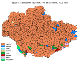 Bulgarians in Ukraine - Largest ethnic groups according to the 1926 census (dark brown paints Bulgarians)