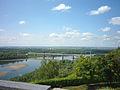 Ufa river view.JPG
