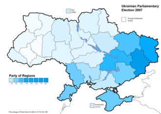 Ukrainization - Map showing the results of the Party of Regions at the 2007 election shows that its voters live mainly in regions where the Russian language is dominant