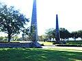 University of Houston I-45 entrance.jpg