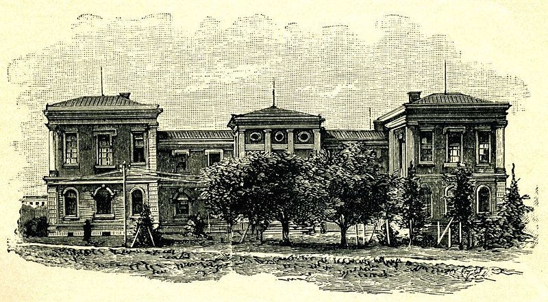 ファイル:University of Tokyo. Physical office. Before 1902.jpg