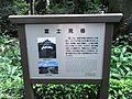 Untitled - panoramio - kamiosaki (13).jpg